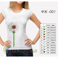 Bead Art T-Shirt Kit - Dandelion