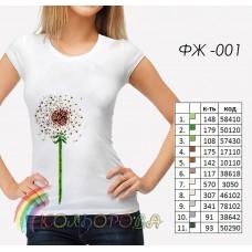 Bead Art T-Shirt Kit - Dandelion