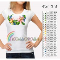 Bead Art T-Shirt Kit - Lillies