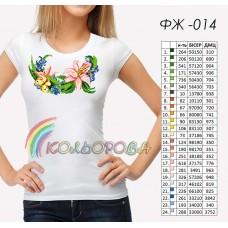 Bead Art T-Shirt Kit - Lillies