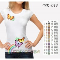 Bead Art T-Shirt Kit - Butterflies