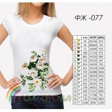 Bead Art T-Shirt Kit - White Blossom
