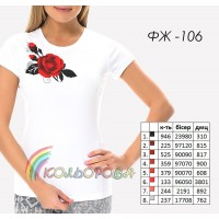Bead Art T-Shirt Kit - Single Rose