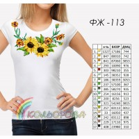 Bead Art T-Shirt Kit - Sunflowers