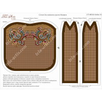 Bead Art Kit - Bag `Indie` Brown