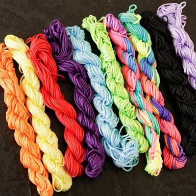 2mm Nylon Cord - Rainbow Mix